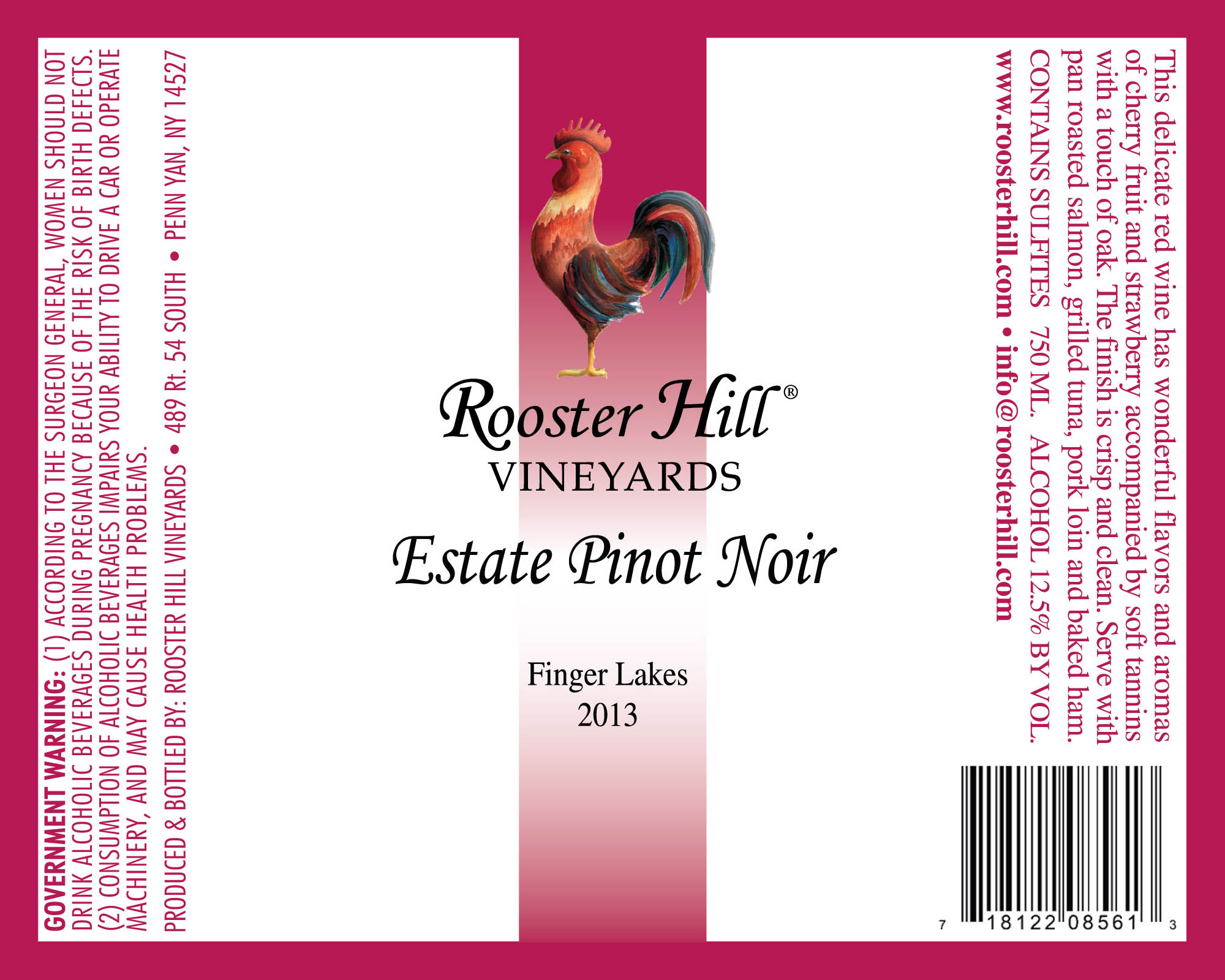 Estate Pinot Noir 2017 Product Image
