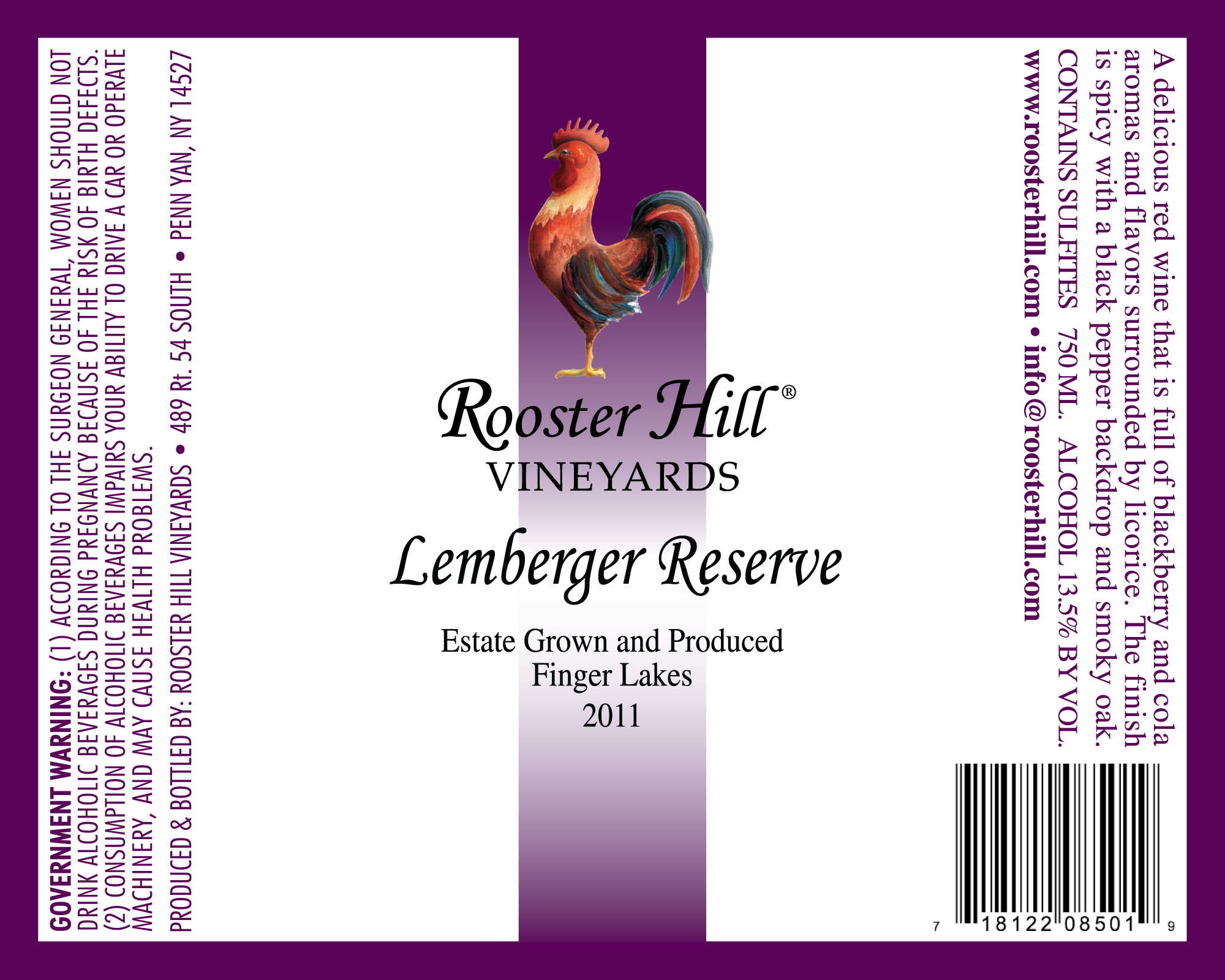 Estate Lemberger Reserve 2017 Product Image